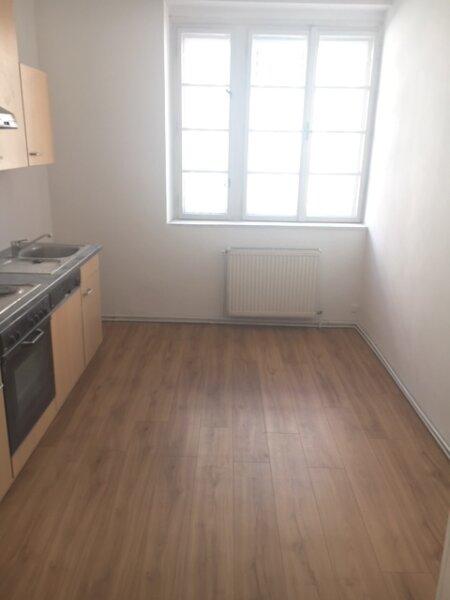 Stadtpark nähe 2 Zimmer-Wohnung mit Balkon /  / 1030Wien / Bild 1