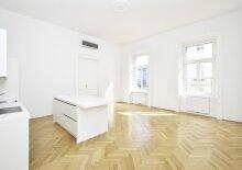 Hochwertig ausgestattetes Altbau-Appartement Nähe Hoher Markt, U1
