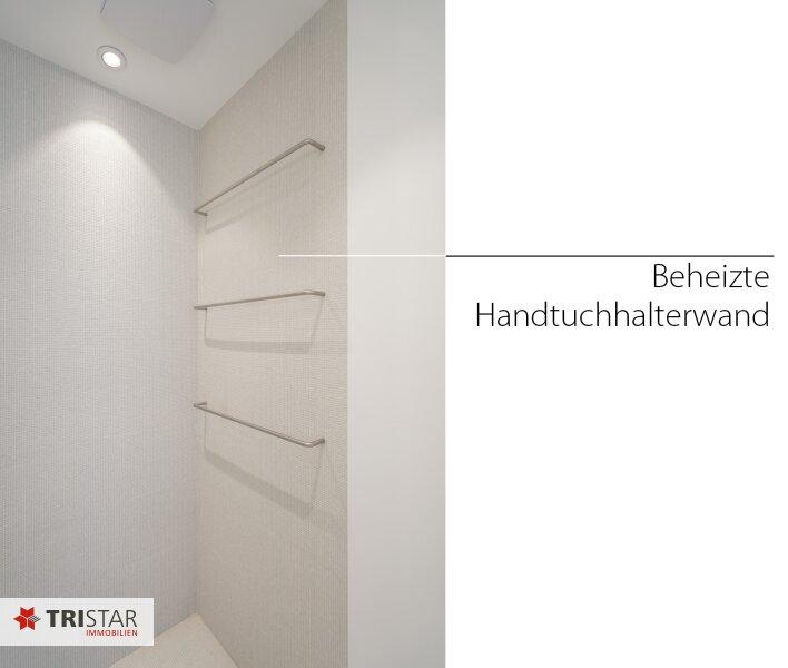 Neuerrichtete Dachgeschoßwohnung - Top Ausstattung ! /  / 1180Wien / Bild 9