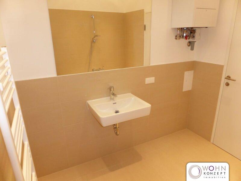 Unbefristeter 82m² Altbau mit Einbauküche und Lift! /  / 1160Wien / Bild 7
