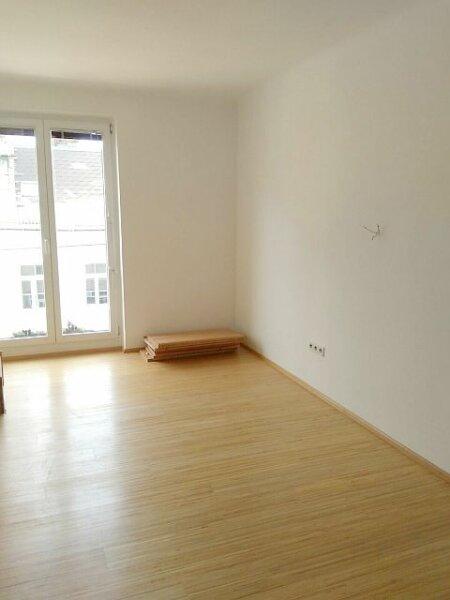 Helle 2 Zimmer Wohnung /  / 1170Wien / Bild 8