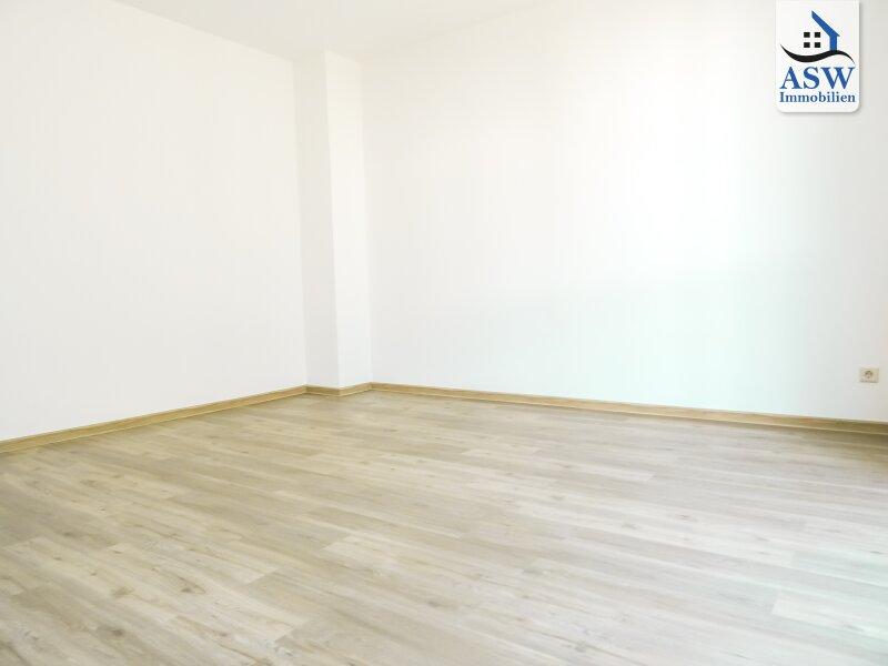 2-Zimmerwohnung beim Naherholungsgebiet Pleschingersee mit neuer Küche - sofort verfügbar /  / 4040Linz / Bild 4