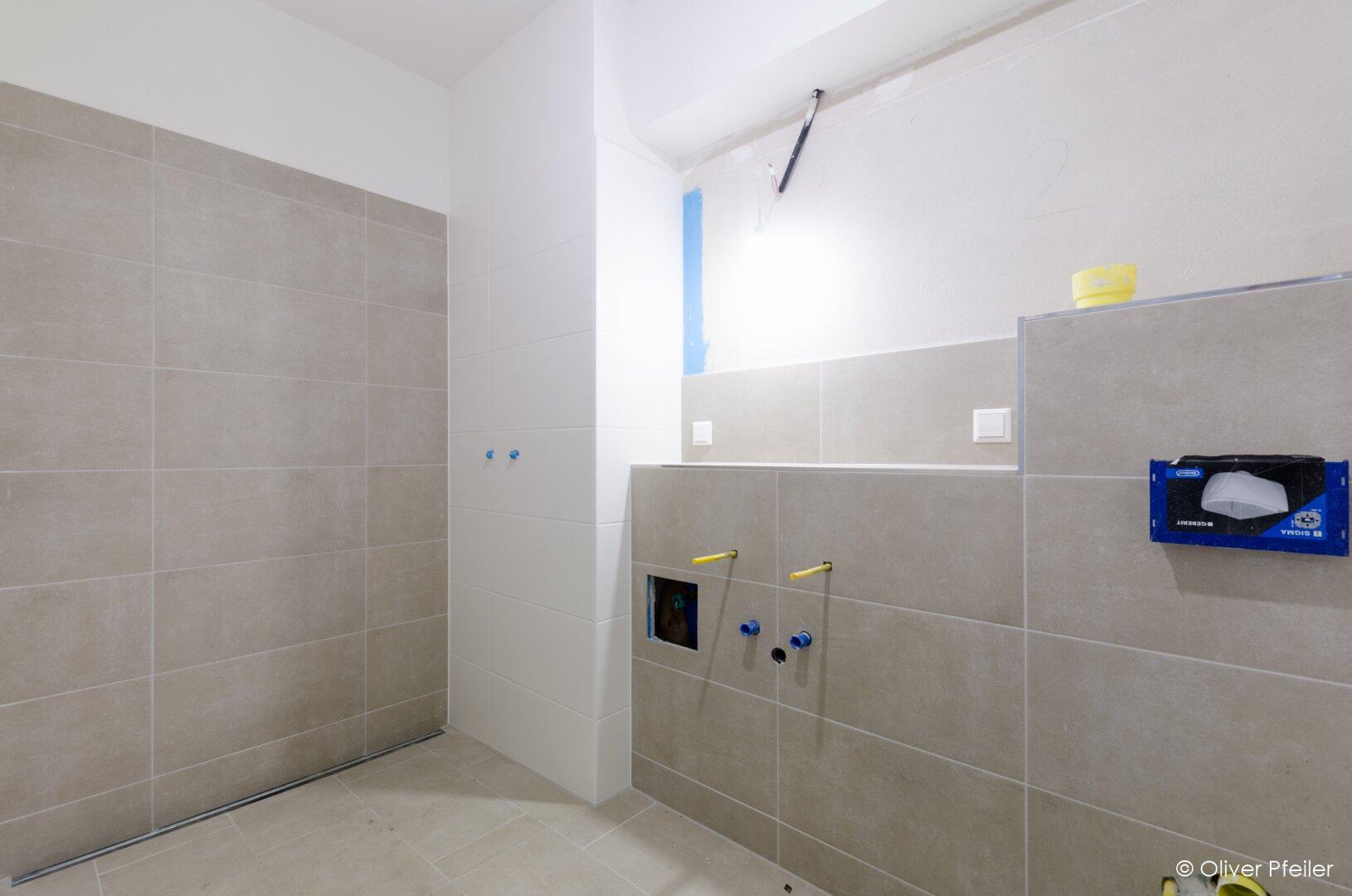 Duschbad Mit WC noch nicht fertiggestellt