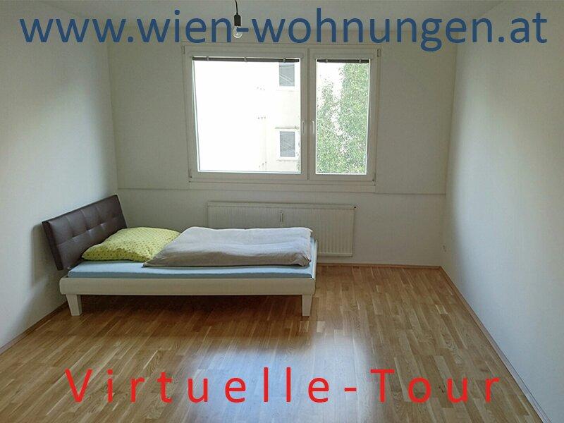 U1 Vorgartenstraße / Donauinsel /  / 1020Wien / Bild 0